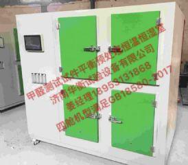 甲醛释放量试件预处理恒温恒湿室