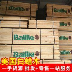 美国实木板水曲柳 进口批发零售白蜡木