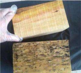 木材除霉剂