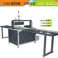 500截断机 铝合金断料机 木板切断机