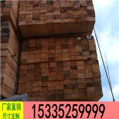 厂家直销工程建筑木方 木方供应