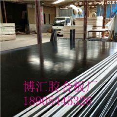 混凝土模板工地浇筑混凝土模板镜面平滑易施工博汇板材