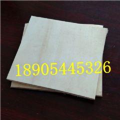 博汇九厘贴红皮包装箱板,耐磨易钉易锯不劈裂无空洞厂