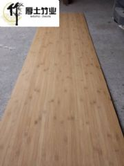 A级竹板材8mm平压双层板