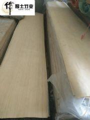 0.8mm碳化竹皮