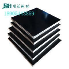 建筑黑模板整芯桃花芯建筑黑模板不粘连易脱模博汇胶合