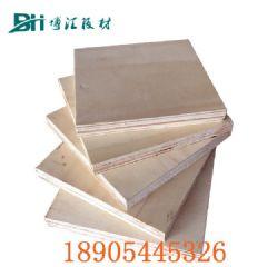 红皮包装箱板,单面桃花芯红皮包装箱板不劈裂博汇木业