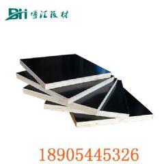 清水建筑模板大幅清水建筑模板接缝少支模快博汇胶合板