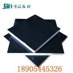 混凝土浇筑模板水泥混凝土浇筑模板不变形耐酸碱博汇造