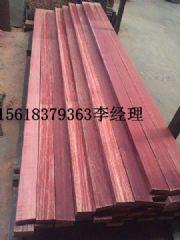 厂家定做柳桉木任意规格原木开料