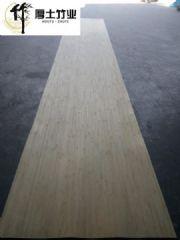 碳化平压0.25竹皮