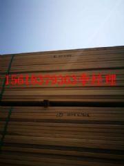 巴劳木任意规格板材防腐木地板料园林景观料批发定做