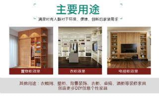 E0级环保17mm实木免漆板生态板家具板细木工板衣