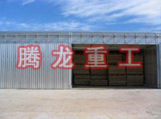 木材干燥窑