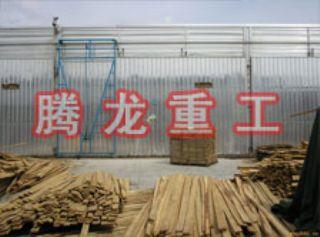 木材干燥室
