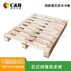 广州出口免熏蒸托盘欧标托盘木卡板木栈板胶合板免检托