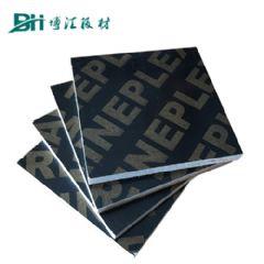 贴面多层板一次成型贴面多层板防水耐不开用博汇胶合板