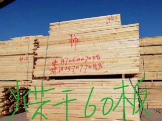 樟子松烘干板3米60厚