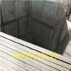 清水模板厂家直销一次成型清水模板博汇胶合板