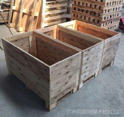 专业订做免熏蒸木箱免检出口木箱实木木箱