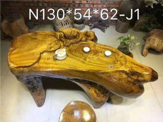 金丝楠木茶桌