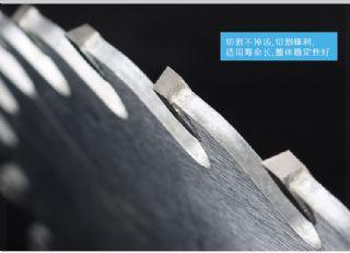 QLM锯业厂家批发150*1.9锯片