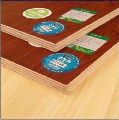 千年舟E0生态板 免漆生态板 免漆板 家具板材厂家