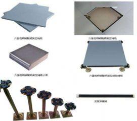 宝安厂家直销 硫酸钙防静电地板