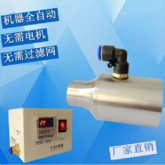 气力输送器空气放大器自动传送器塑料输送机气动吸料机