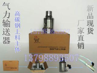 全自动上料机气动上料器物料颗粒输送机气力输送器空气