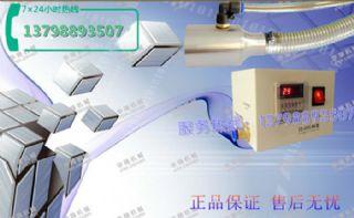 塑料颗粒输送器 气力输送机 全自动上料器 气动吸料