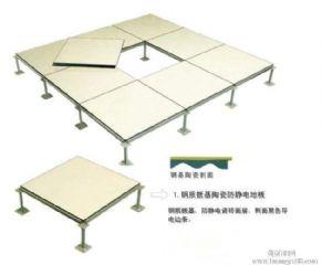珠海沈飞全钢防静电地板 (非标型和国标型两种)