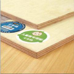 千年舟多层板 实木多层板 胶合板 厂家直供