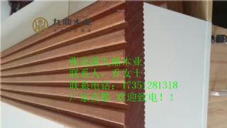 厂家直销 山樟木硬木 户外地板 山樟防腐木 板材