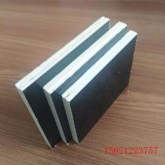 筑胶板建筑模板质量有保证山东清水建筑模板