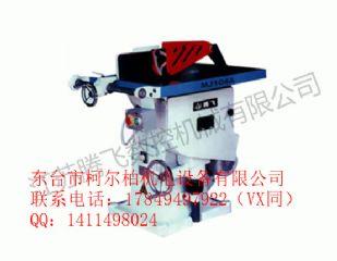 腾飞厂家直销MJ104手动进料木工圆锯机