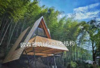 度假村树屋,风车,木结构房屋