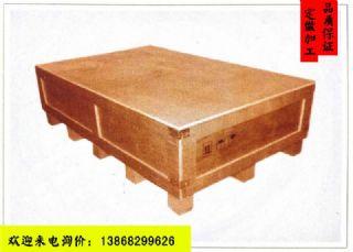 各类木箱 包装箱定制加工 符合各国标准