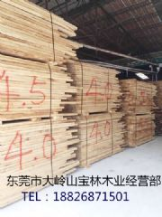 海南橡胶木4.5mm板材