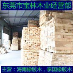 海南橡胶木规格料低价批发