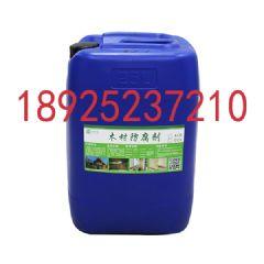 木材防腐剂CCA