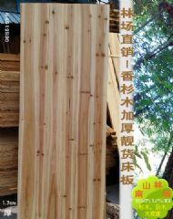床板定做床板实木原生态杉木床板床木板块免漆板长方形