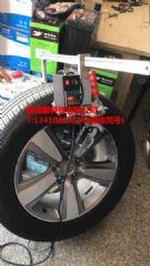 轮胎型号烫号机轮胎日期6PR层级模具轮胎胎号模具