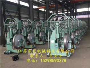 江苏木工带锯机厂家 90立式带锯机出售