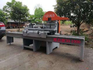 鸿力多片锯  专业生产大中小型木工机床推台锯