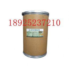 厂家供应竹木防霉剂,木材防霉剂粉剂