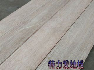 供应印尼橡胶木地板坯料
