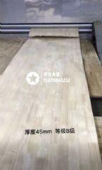 橡胶木木皮