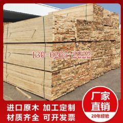 松木条辐射松木托盘板材定制 无节材木箱料批发