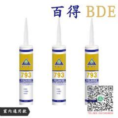玻璃胶厂家直销BDE793中性硅酮玻璃胶粘性强